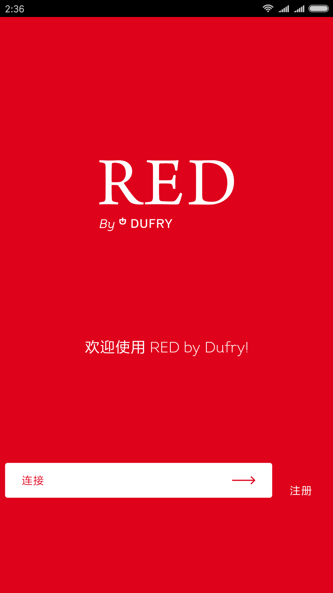 RED by Dufry-应用截图